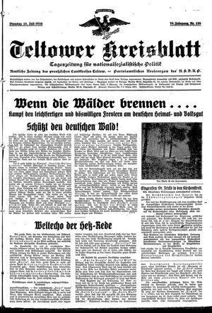 Teltower Kreisblatt vom 10.07.1934