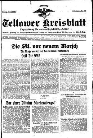 Teltower Kreisblatt vom 30.07.1934