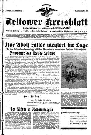 Teltower Kreisblatt vom 14.08.1934