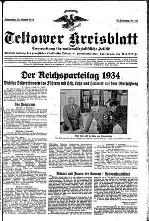 Teltower Kreisblatt vom 23.08.1934