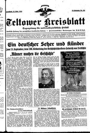 Teltower Kreisblatt vom 15.09.1934