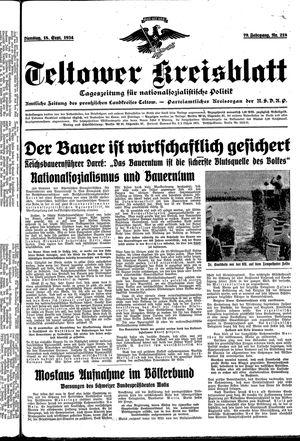 Teltower Kreisblatt vom 18.09.1934
