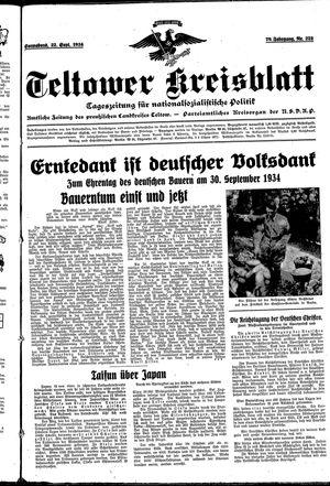 Teltower Kreisblatt vom 22.09.1934