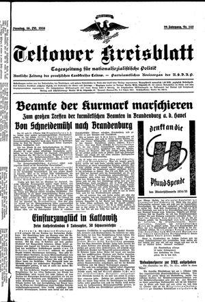 Teltower Kreisblatt vom 16.10.1934