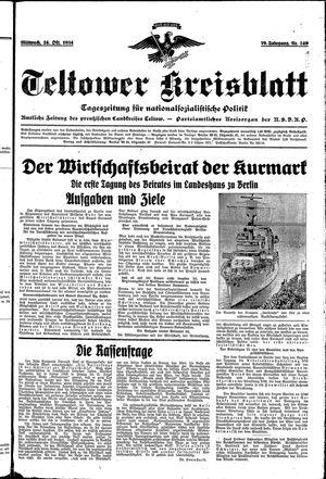 Teltower Kreisblatt vom 24.10.1934