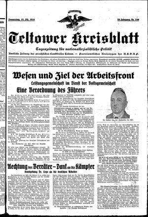 Teltower Kreisblatt vom 25.10.1934