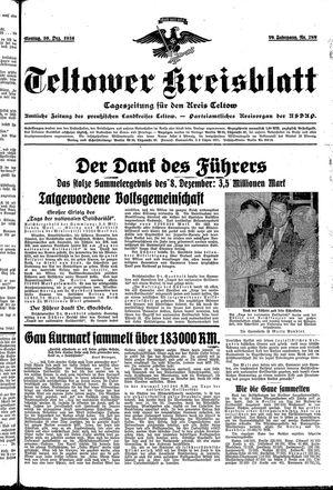 Teltower Kreisblatt vom 10.12.1934