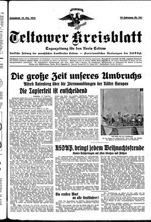 Teltower Kreisblatt vom 15.12.1934