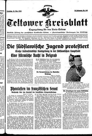 Teltower Kreisblatt on Dec 18, 1934