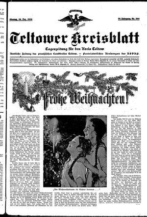 Teltower Kreisblatt vom 24.12.1934