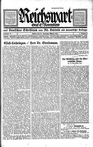 Reichswart on Mar 21, 1925
