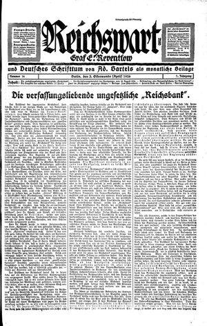 Reichswart on Apr 3, 1926