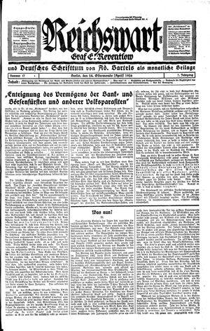 Reichswart on Apr 24, 1926