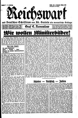 Reichswart on Mar 1, 1930