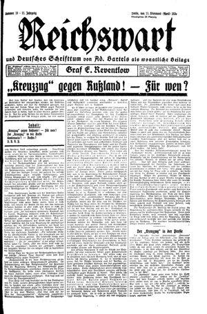 Reichswart on Apr 11, 1930