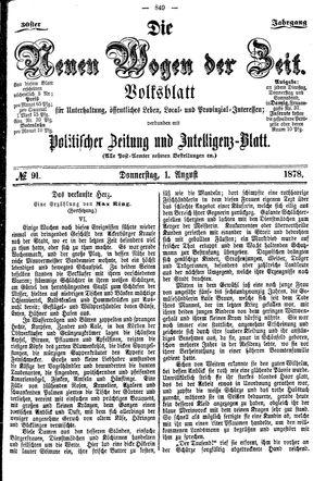 Neue Wogen der Zeit vom 01.08.1878