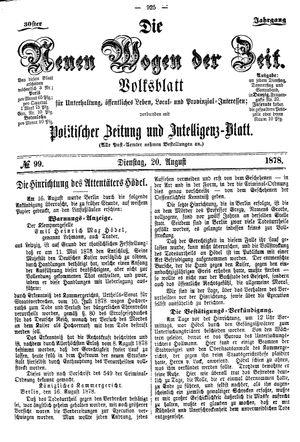Neue Wogen der Zeit vom 20.08.1878