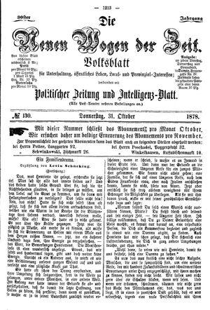 Neue Wogen der Zeit on Oct 31, 1878