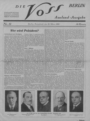 ˜Dieœ Voss on Mar 21, 1925