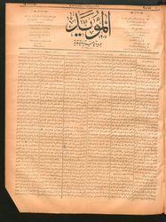 al-Moayad