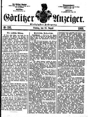 Görlitzer Anzeiger on Aug 25, 1868