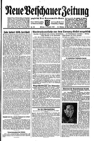Neue Vetschauer Zeitung vom 16.12.1942