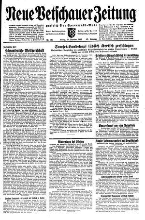 Neue Vetschauer Zeitung vom 10.12.1943