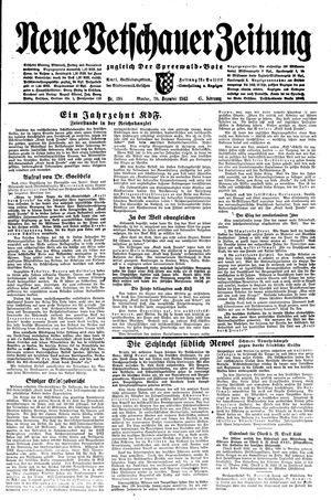Neue Vetschauer Zeitung vom 20.12.1943