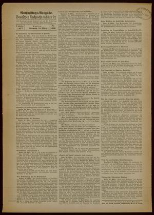 Deutsches Nachrichtenbüro vom 10.03.1937