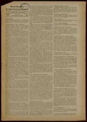 Deutsches Nachrichtenbüro vom 25.03.1937