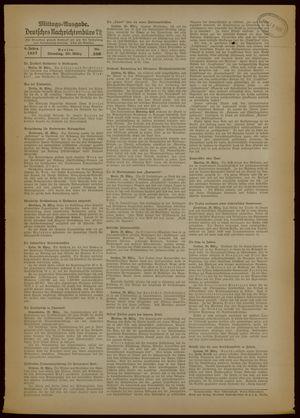 Deutsches Nachrichtenbüro vom 30.03.1937