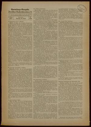 Deutsches Nachrichtenbüro on Apr 26, 1937