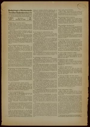 Deutsches Nachrichtenbüro on May 18, 1937