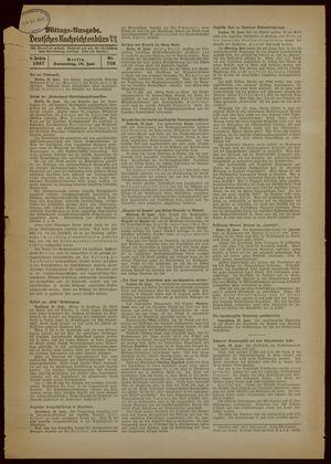 Deutsches Nachrichtenbüro on Jun 10, 1937