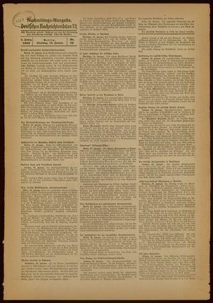 Deutsches Nachrichtenbüro vom 18.01.1938