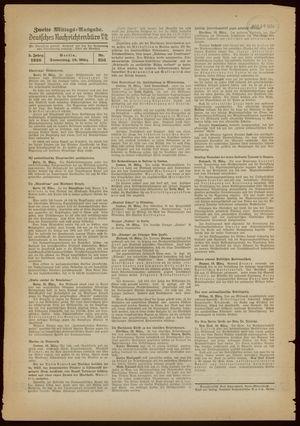 Deutsches Nachrichtenbüro on Mar 10, 1938