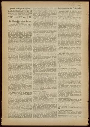 Deutsches Nachrichtenbüro on Mar 12, 1938