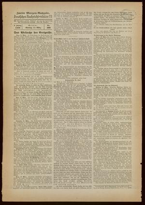 Deutsches Nachrichtenbüro vom 14.03.1938