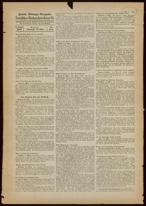 Deutsches Nachrichtenbüro on Mar 16, 1938