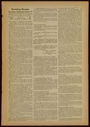 Deutsches Nachrichtenbüro vom 19.03.1938