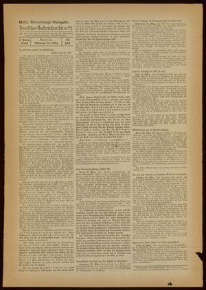 Deutsches Nachrichtenbüro on Mar 23, 1938