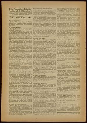 Deutsches Nachrichtenbüro vom 28.03.1938