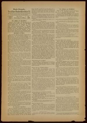 Deutsches Nachrichtenbüro vom 31.03.1938