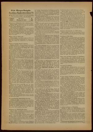 Deutsches Nachrichtenbüro on Apr 25, 1938