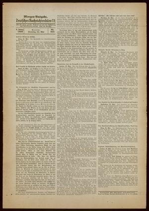 Deutsches Nachrichtenbüro on May 24, 1938