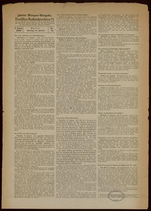 Deutsches Nachrichtenbüro on Jan 16, 1939