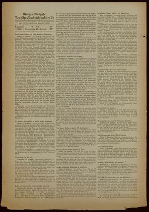 Deutsches Nachrichtenbüro on Feb 16, 1939