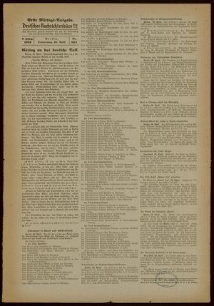 Deutsches Nachrichtenbüro vom 20.04.1939