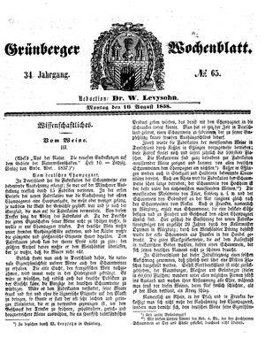 Grünberger Wochenblatt on Aug 16, 1858