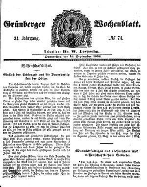 Grünberger Wochenblatt vom 16.09.1858